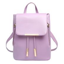 new-2017-brand-womens-backpacks-fashion-classic-retro-college-wind-woman-backpack-bag-casual-pu-leather-jpg_640x640